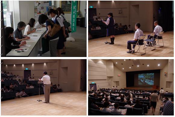 7月25日学校説明会の様子